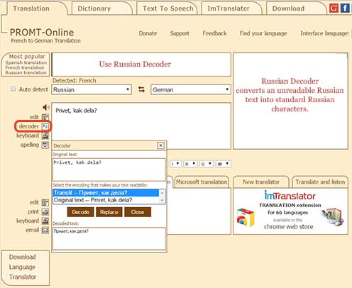 Promt-Online-Decoder