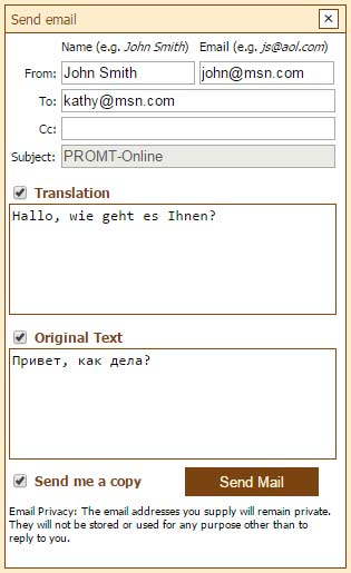 Promt-Online-Email