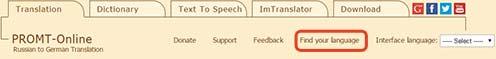 Promt-Online-Find-your-Language