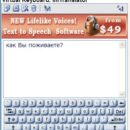 Virtual Keyboard Widget