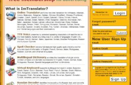 Video: ImTranslator Portal