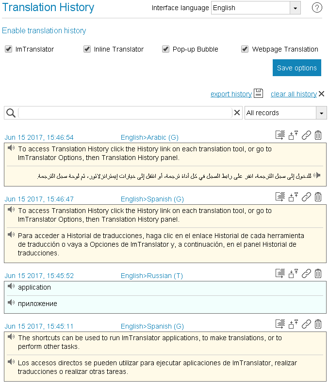 Chrome-Translation-History-new