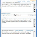 ImTranslator v. 7.2 extension for Chrome