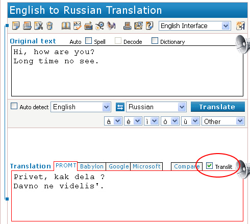 translation porn in russian