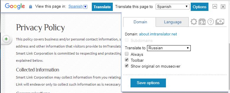 Chrome-Domain-Language