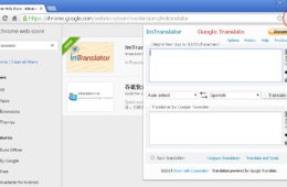 Video: ImTranslator Extension for Chrome