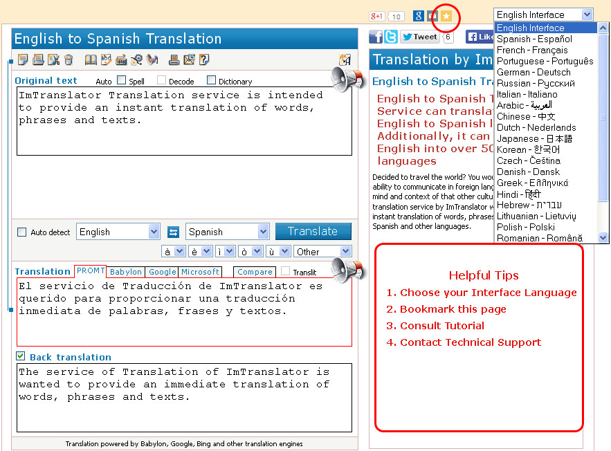 ImTranslator Interface localization