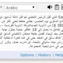 ImTranslator for Chrome v. 2.28