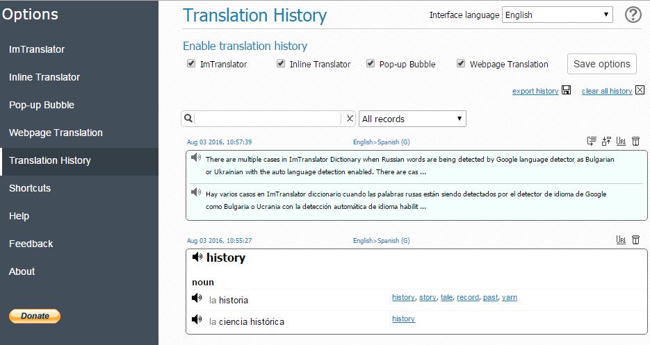 Chrome-Translation-History