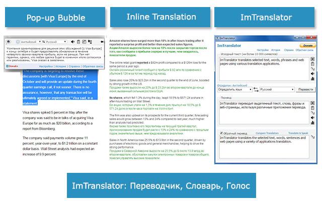 1_3 apps_ru