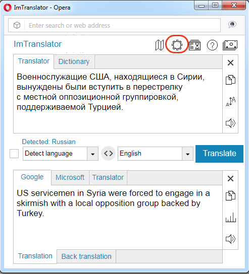 Opera-ImTranslator-Options-link