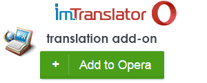 ImTranslator for Opera