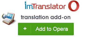 Opera-ImTranslator-banner