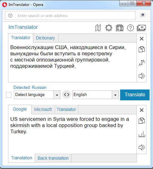 Opera-ImTranslator