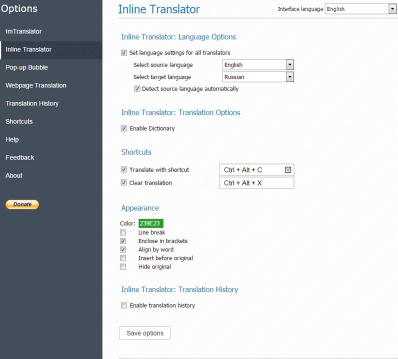 Opera-Inline-Options