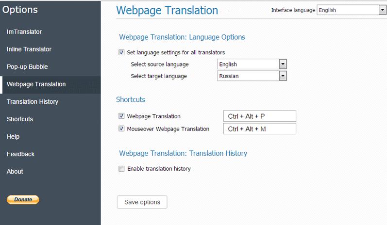 Opera-Webpage-Options