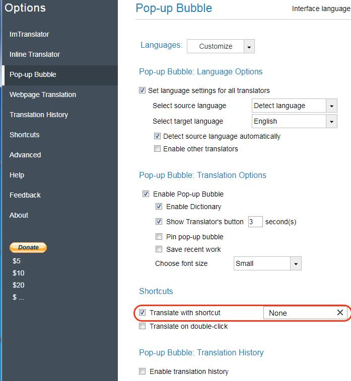 Opera-Options-Shortcuts-off