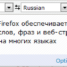 ImTranslator v. 8.27 add-on for Firefox