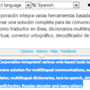 Google Translate v.8.31 for Opera