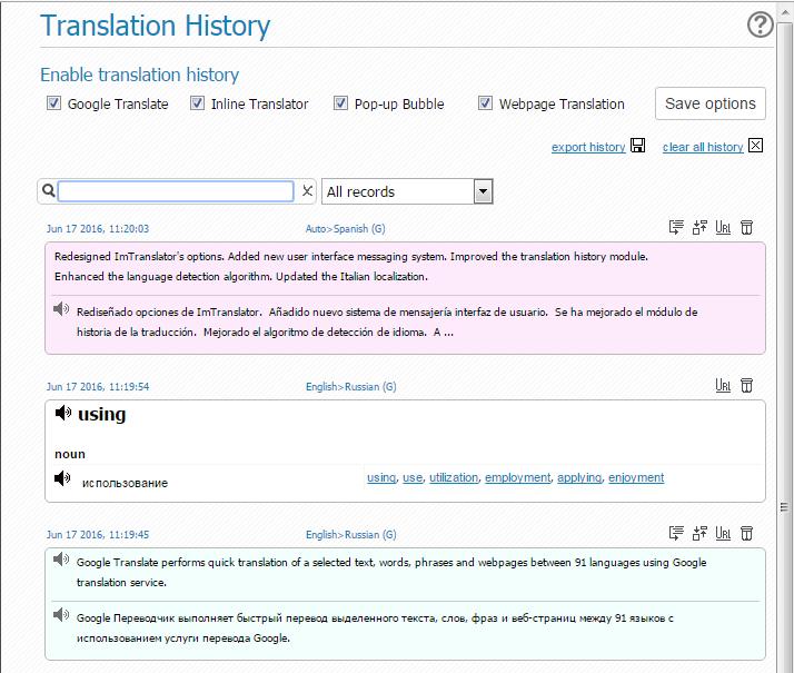 GT-Translation-History
