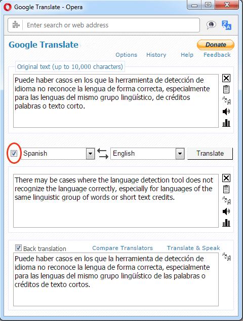 GT-Translator-Lock-Language