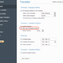 Google Translate v.8.32 extension for Opera