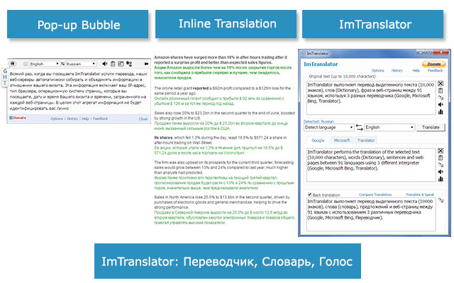1_3-apps_ru_Yandex