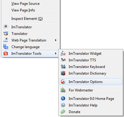 FF-General-Options-context-menu