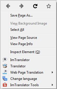 FF-context-menu-9