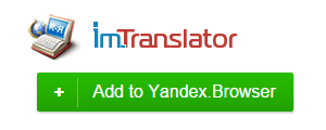 ImTranslator for Yandex