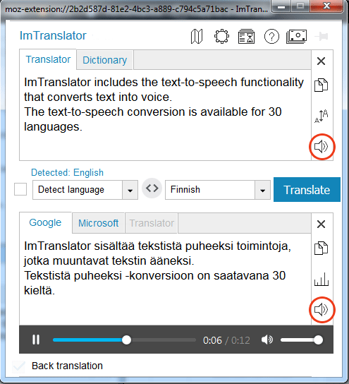 Text-to-Speech in ImTranslator | ImTranslator