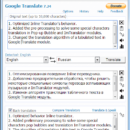 Google Translate v.7.24 for Opera