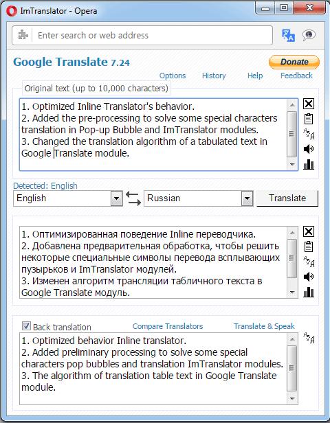 Google-Translate-7-27