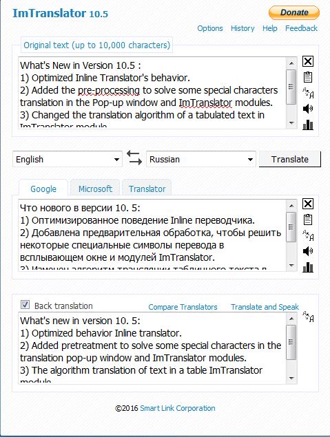 ImTranslator-10-5