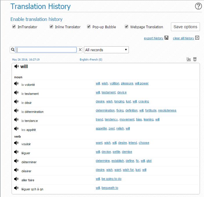 Dictionary-History1