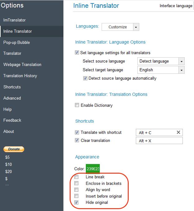 FF-Inline-Options-Appearances