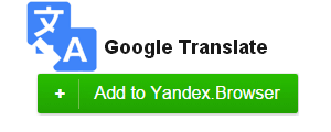 Google Translate for Yandex