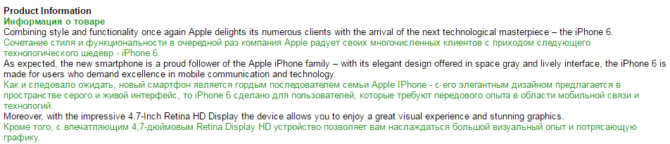 ebay-inline-translation