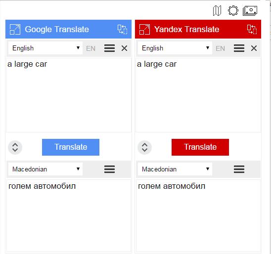 Translation-Comparison-2-providers