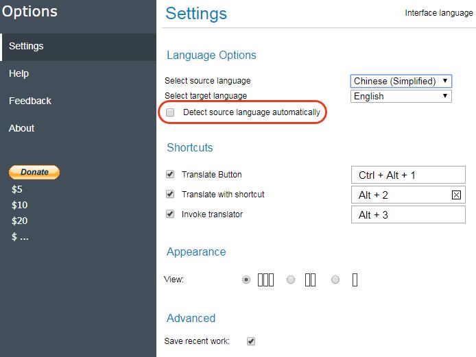 Translation-Comparison-Options-Detection-off