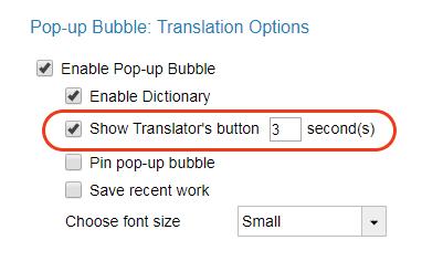 Chrome-Pop-up-Button-seconds