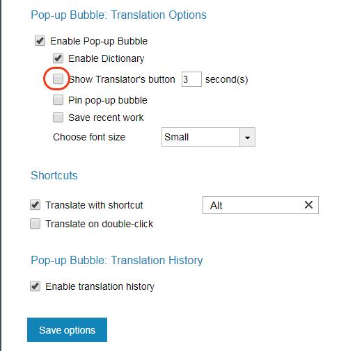 Chrome-Pop-up-Bubble-Disable-Button