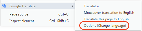 GT-Context-menu-Options