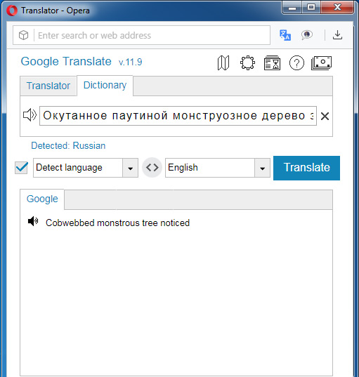 GT-ImTranslator-Dictionary